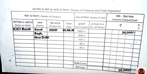 How to fill SBI Cheque and Cheque Deposit Slip/Form ?