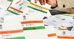 Download Aadhar Card Enrolment or Correction Form [All Languages]